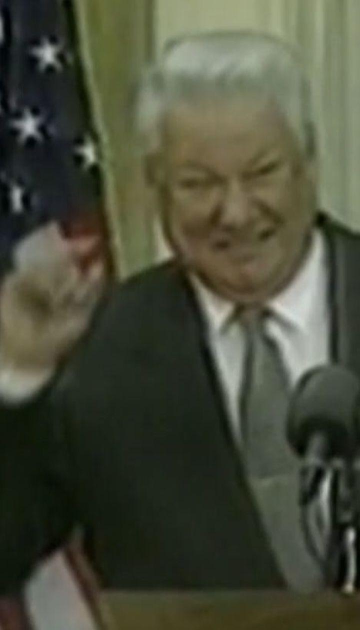 Тайны прихода Путина к власти. В США рассекретили телефонные разговоры Ельцина с Клинтоном