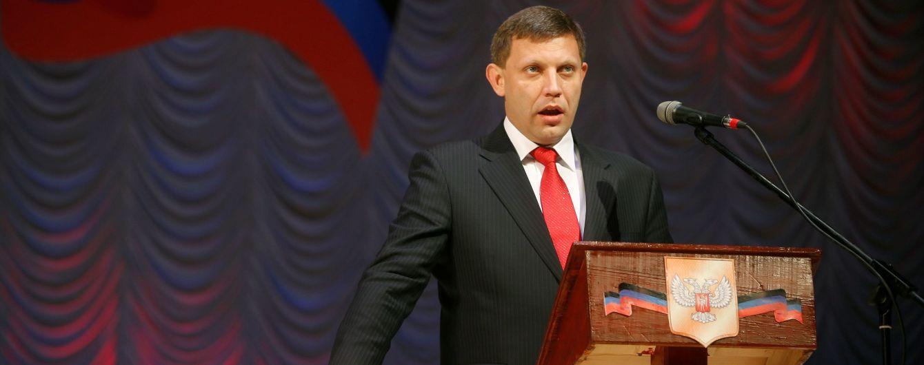 СБУ вважає теракт з Захарченком наслідком міжусобних війн бойовиків