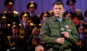 Ліквідацію Захарченка міг замовити олігарх-втікач часів Януковича – ЗМІ