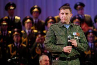 Похороны Захарченко запланированы на2 сентября