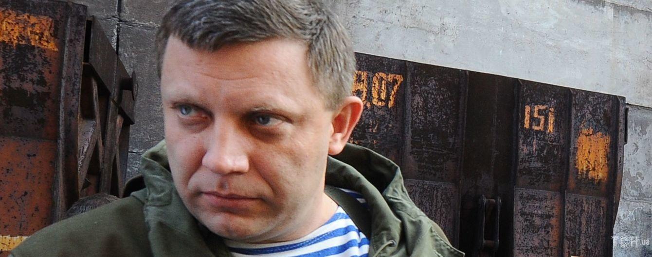 """Москва була незадоволена """"ненаситністю"""" Захарченка і """"Ташкента"""" перед вибухом у Донецьку - росЗМІ"""
