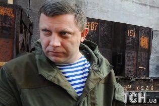 """В """"ДНР"""" назвали фамилии СБУшников, """"причастных"""" к ликвидации Захарченко и """"Моторолы"""""""