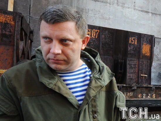 """У """"ДНР"""" заявили, що затримали """"українських диверсантів"""" за підозрою у вбивстві Захарченка"""