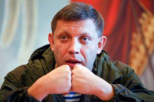Ликвидация Захарченко. Стало известно, куда и кто мог заложить взрывчатку