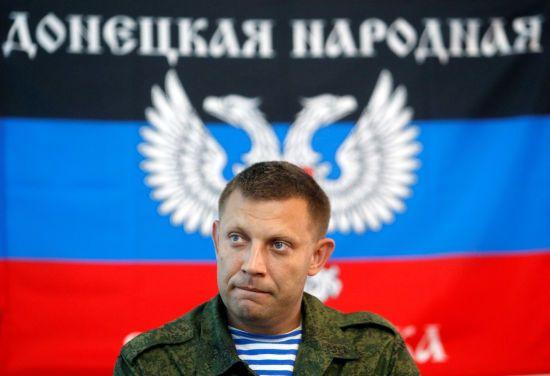 """У Донецьку підірвали ватажка """"ДНР"""" Захарченка. Усі подробиці в онлайн-трансляції"""
