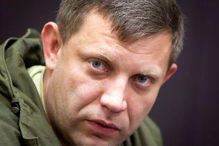 """У """"ДНР"""" натякнули, що до підриву Захарченка може бути причетним його охоронець - ЗМІ"""