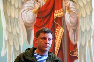 Боевики бюджетникам приказали явиться на похороны Захарченко с семьями
