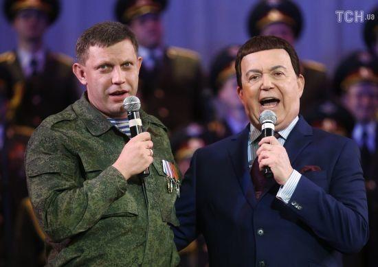 """""""Вирушив на концерт до Кобзона"""": як соцмережі відреагували на смерть ватажка """"ДНР"""" Захарченка"""