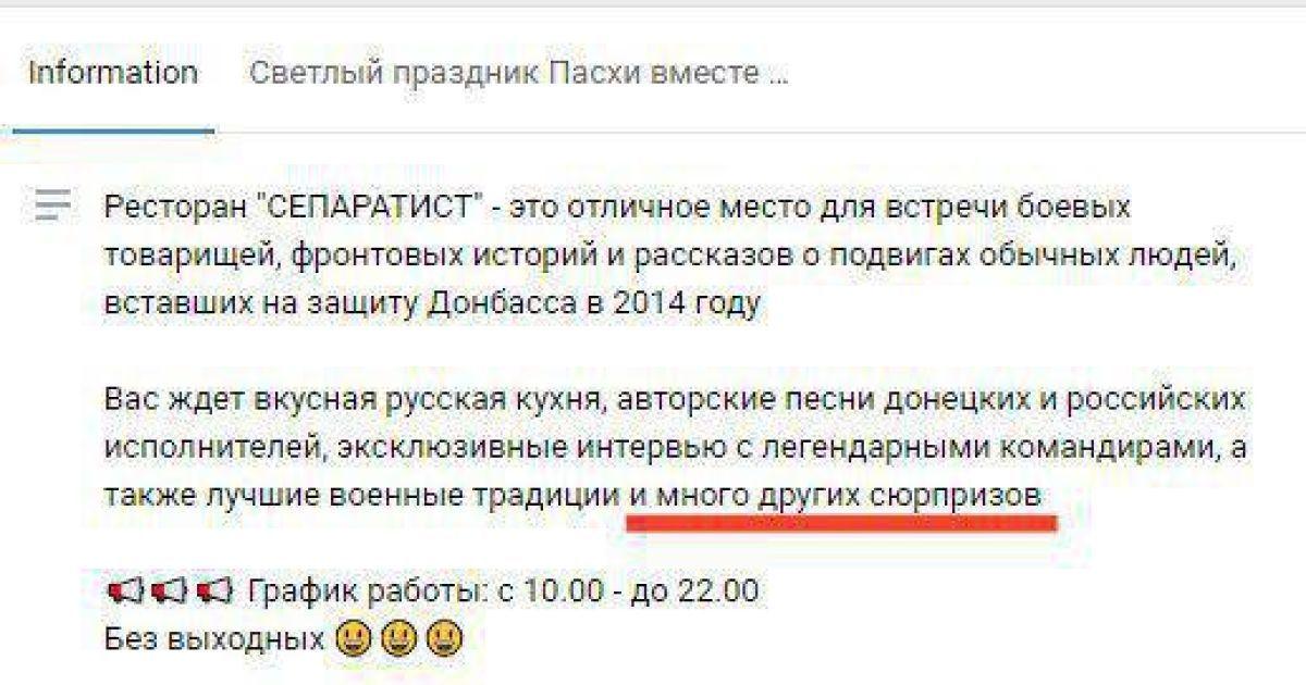 @ ВКонтакте