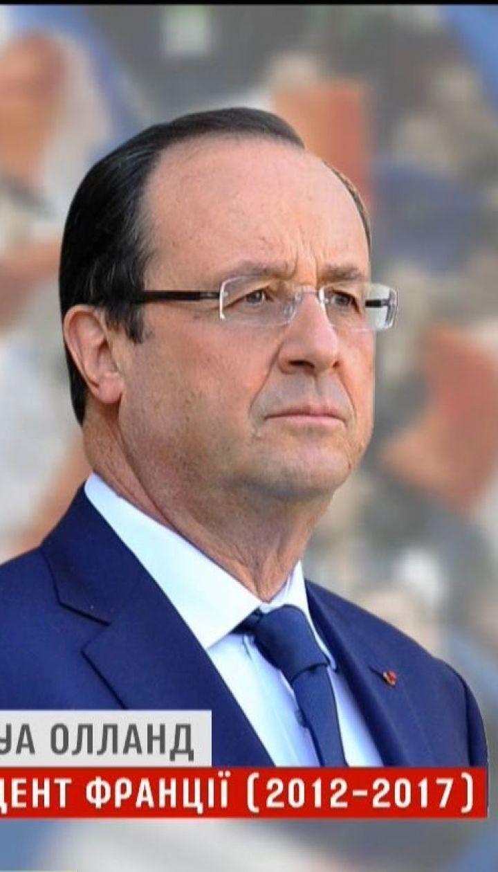 Екс-президент Франції видав на загал усе, чого не міг сказати при посаді