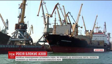 Госдеп США обвинил Россию в агрессивном давлении на Украину в Азовском море