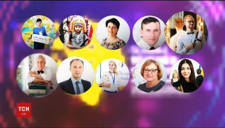 Стали известны 10 финалистов национальной образовательной премии Global Teacher Prize Ukraine