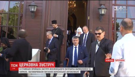 Патриарх Кирилл не смог уговорить Патриарха Варфоломея не давать украинской церкви автокефалии