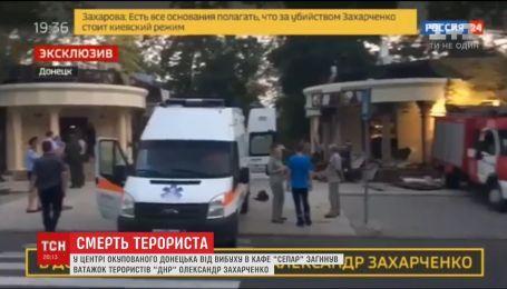 Появилось видео российских СМИ с места подрыва Захарченко