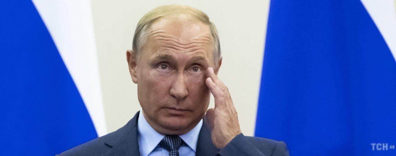 Почесна нагорода і найкращий піар: українців розсмішив кремлівський список недругів Путіна