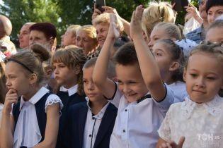 СБУ и Нацполиция усилили охрану школ