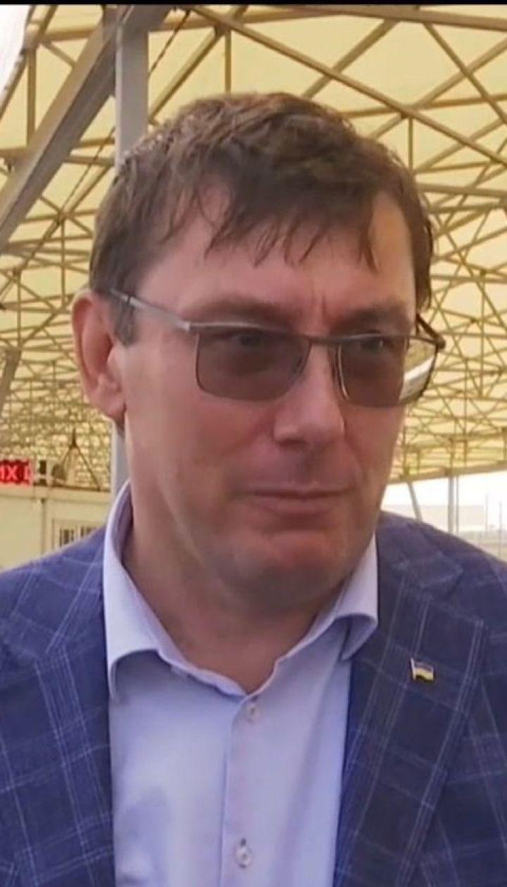 Генпрокуратура закриє справу щодо Захарченка