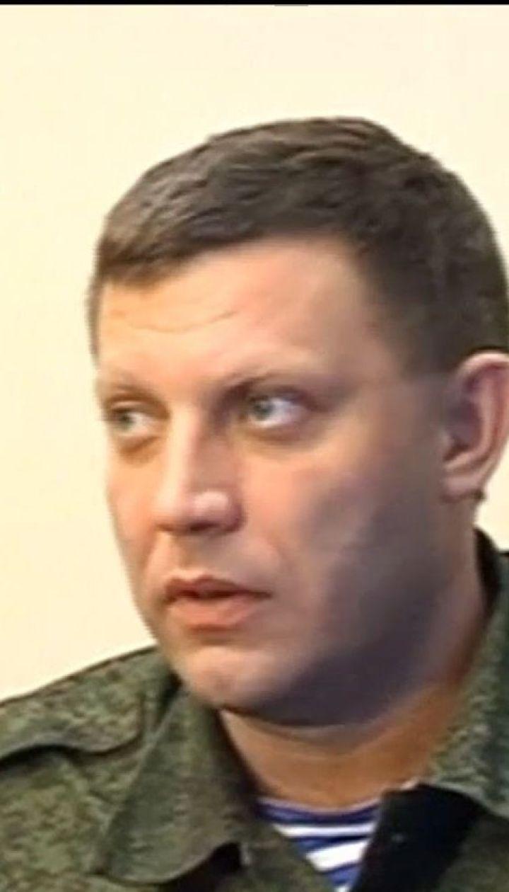 """Масові затримання та надзвичайний стан: """"ДНР"""" лихоманить після підриву Захарченка"""