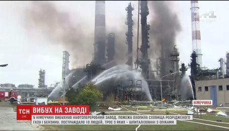 У Німеччині вибухнув нафтопереробний завод