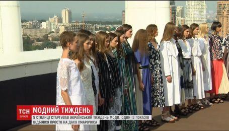 Новые тренды и необычный подиум. В Киеве стартовал Ukrainian Fashion Week