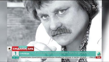 Поважали та завжди дослухались - Зіркова історія композитора і співака Миколи Мозгового
