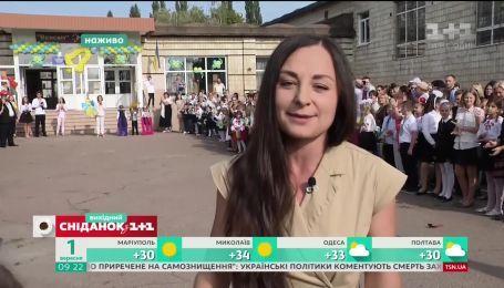 Провести перший дзвоник весело і креативно - пряме включення з Київської школи №118