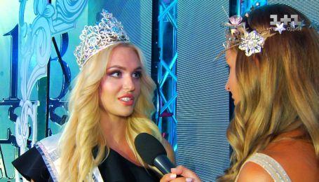 Міс Україна Всесвіт-2018 Карина Жосан зізналася, звідки в неї гроші на постійні подорожі