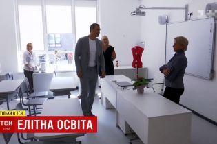 У Києві відкрили елітну гімназію за 10 мільйонів доларів