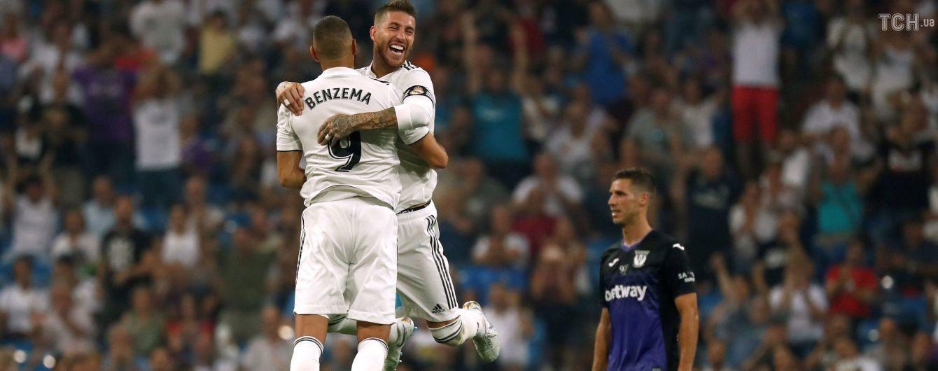 """""""Реал"""" за 17 минут разобрался с """"Леганесом"""", Лунин в этой игре принять участие не имел права"""