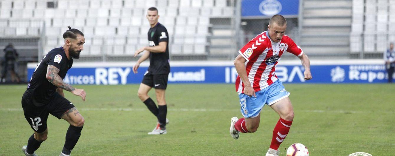 Шевченко викликав на матчі Ліги Націй футболіста з чемпіонату Іспанії