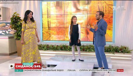 Андре Тан рассказал, как стильно одеть ребенка в школу