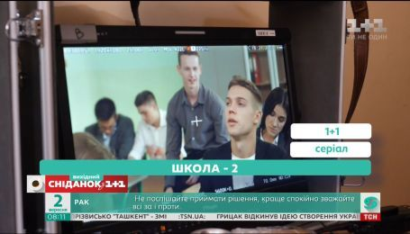 """На 1+1 стартуют новые выпуски """"ШОУЮРЫ"""" и второй сезон """"Модель XL"""" - Телесниданок"""