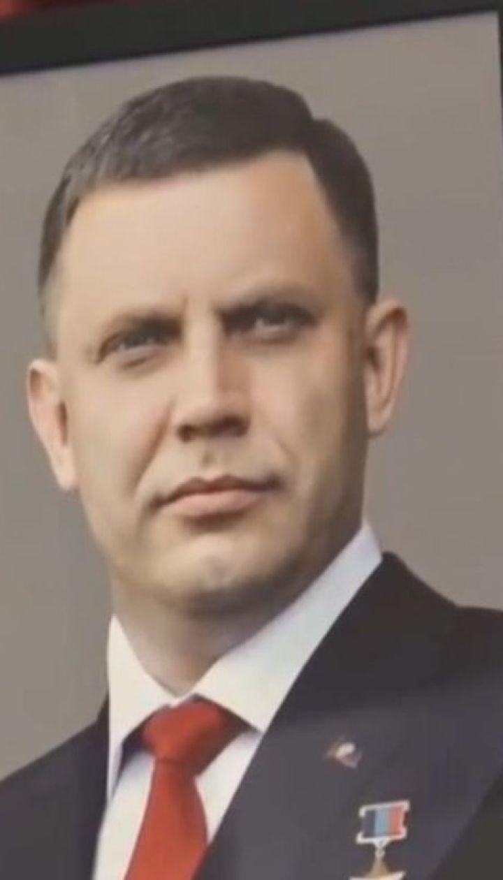 """Смерть Захарченко в ресторане """"Сепар"""": боевики нашли """"американский след"""""""