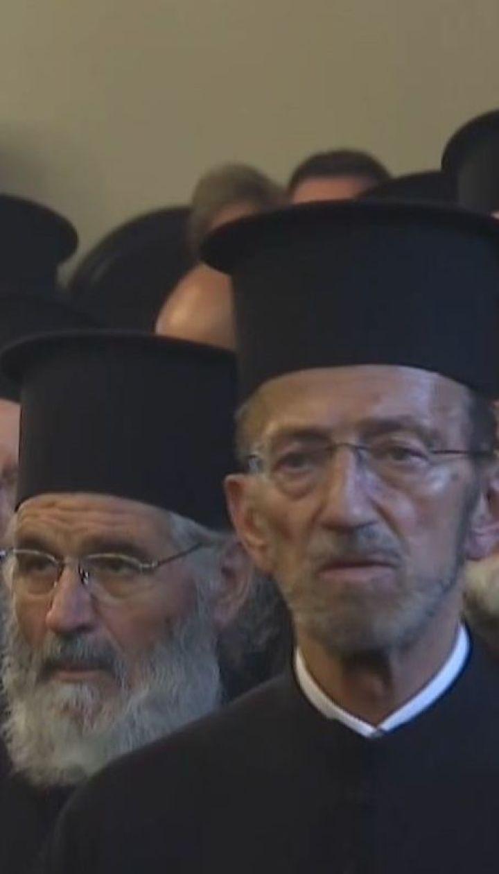 Сотня єпископів з усього світу визначають терміни надання Києву Томоса