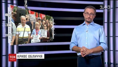 Кривое лицо Медведева и возвращение Титушко - ироничный взгляд на неделю