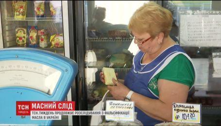 Після сюжетів ТСН.Тижня Держспоживслужба розпочала вилучення несправжнього масла з продажу