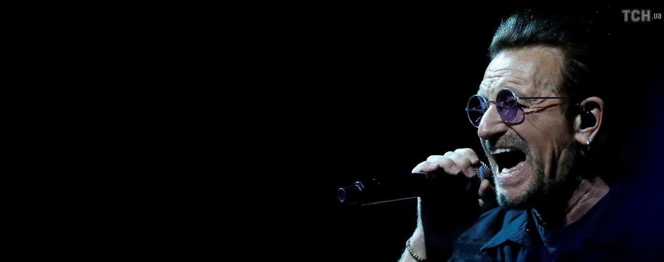 Лідер U2 повністю втратив голос під час концерту у Берліні