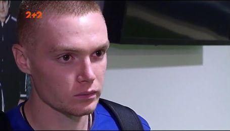 Цыганков: Мы - киевское Динамо, мы не имеем права так играть
