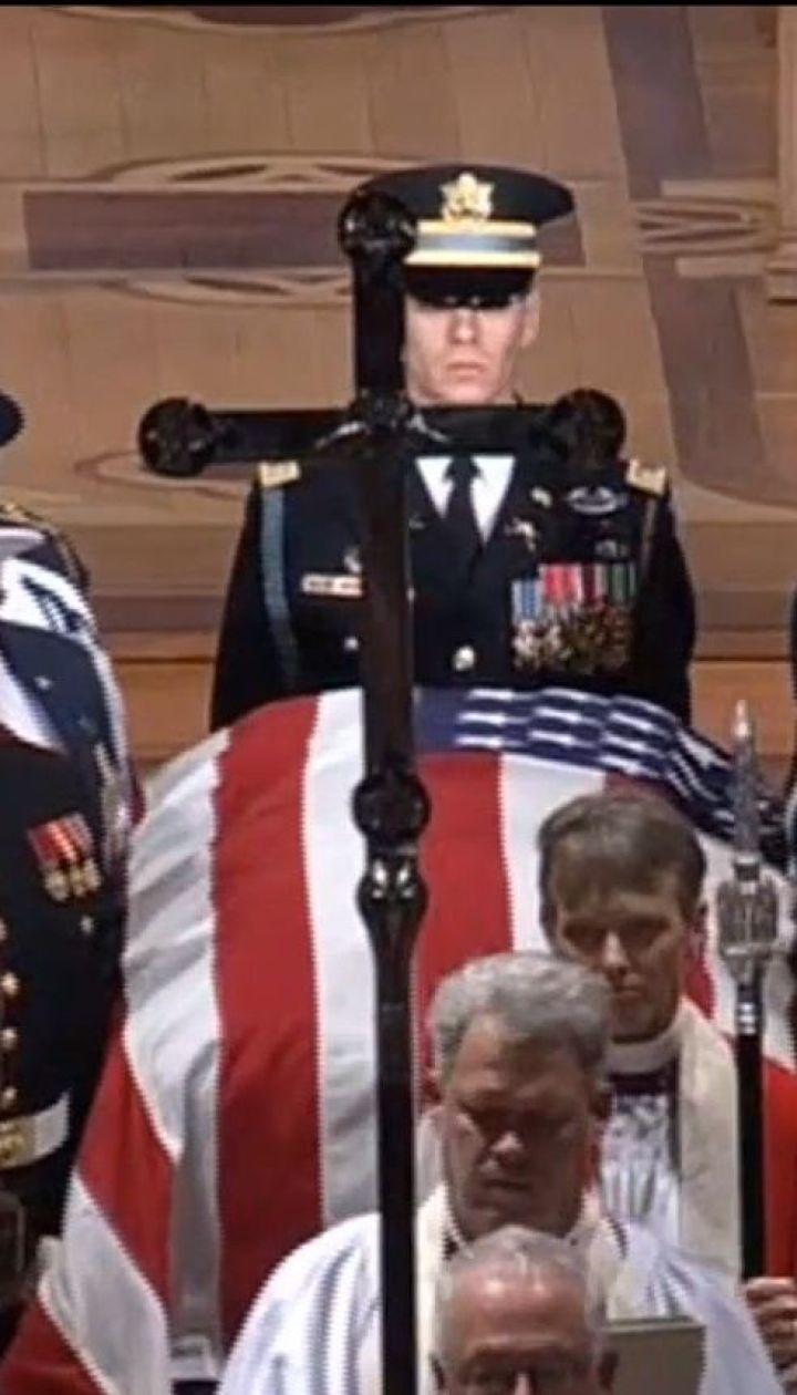 Маккейна поховали на території Військово-морської академії