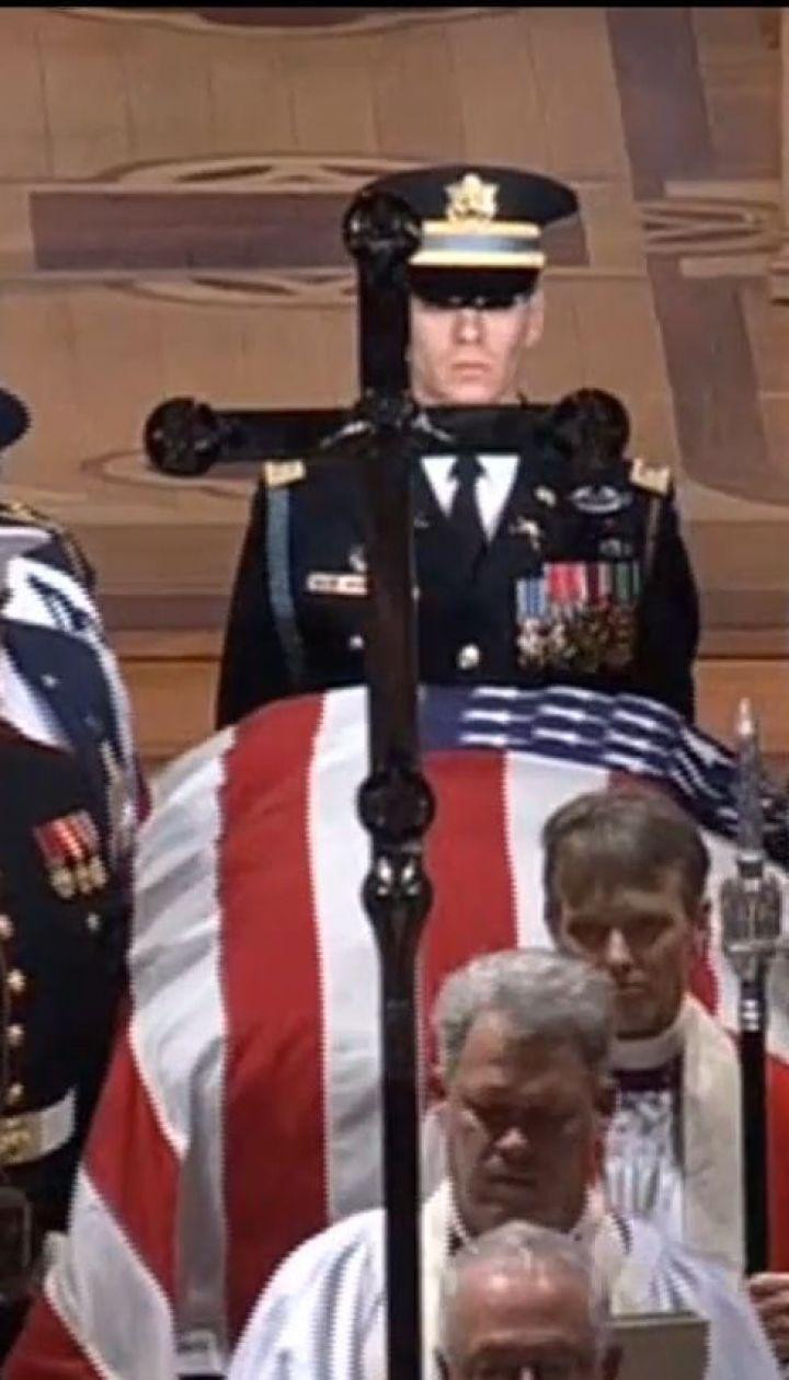 Маккейна похоронили на территории Военно-морской академии