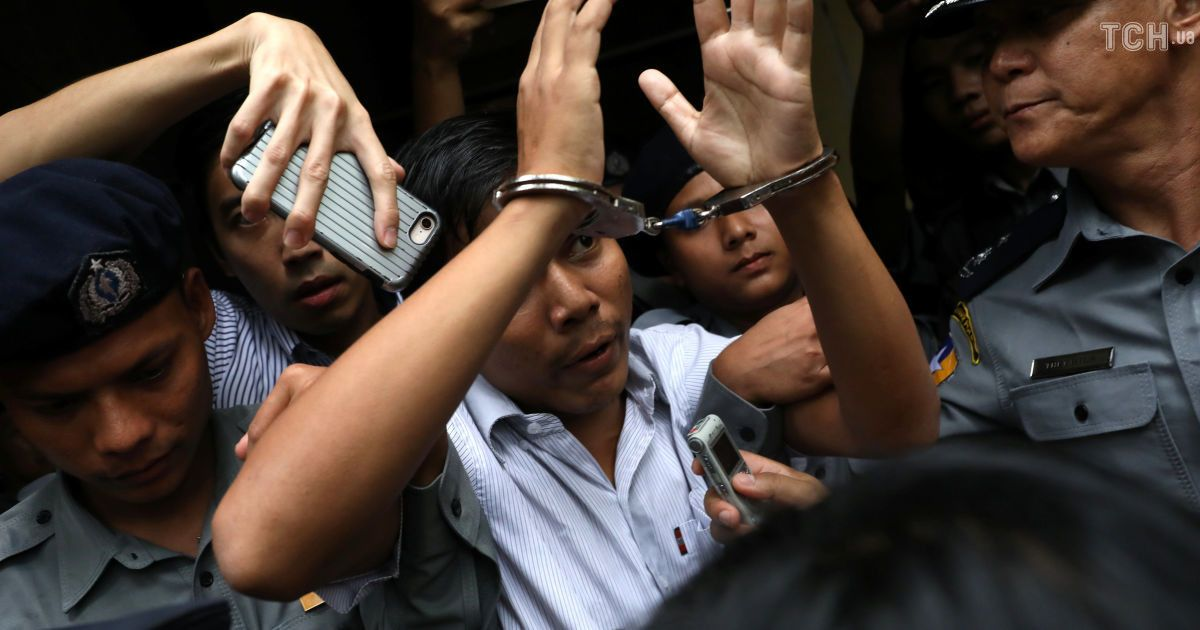 Журналістів Reuters засудили в М'янмі до семи років ув'язнення