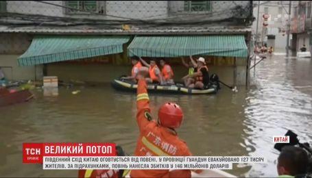 Юго-восток Китая оправляется от масштабного наводнения