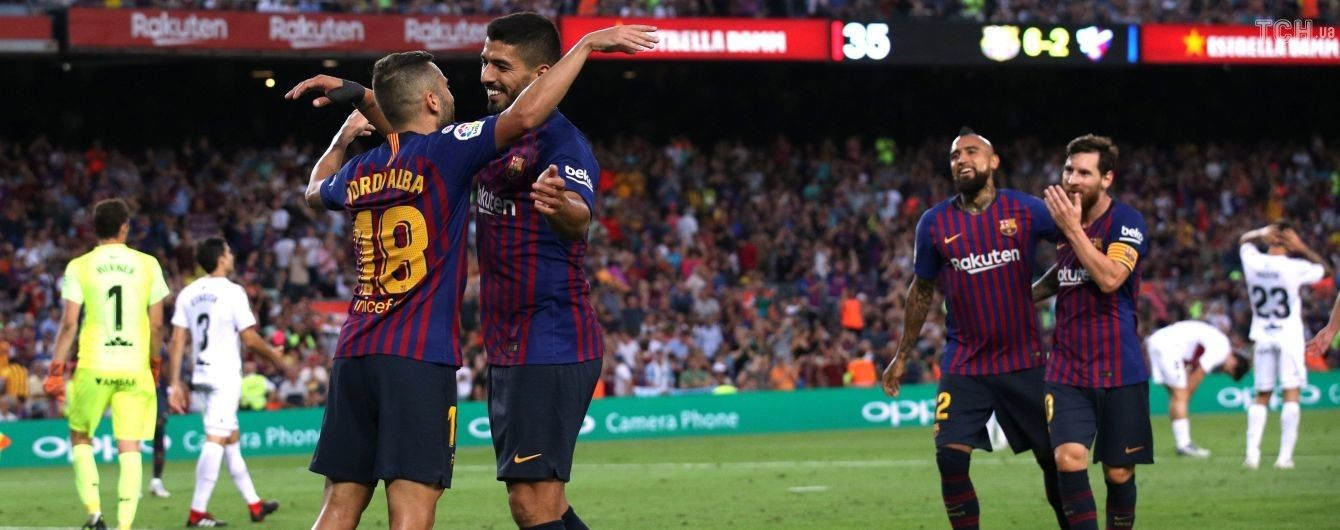 """""""Барселона"""" знищила новачка Примери, відвантаживши у його ворота вісім голів"""