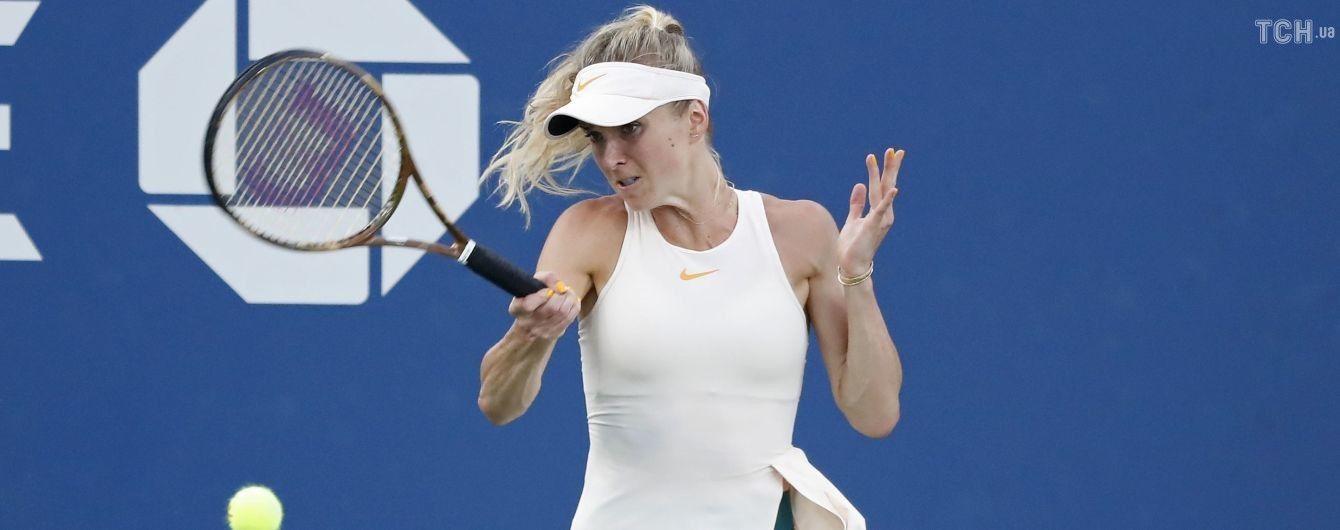 Свитолина потерпела разгромное поражение и вылетела с US Open