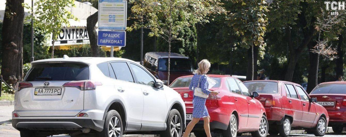 У Києві відбулася паркувальна революція – усі ділянки віддали до системи онлайн-торгів
