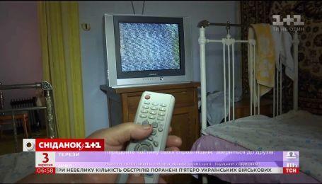 Близько третина українців лишилася без телебачення попри заборону суду
