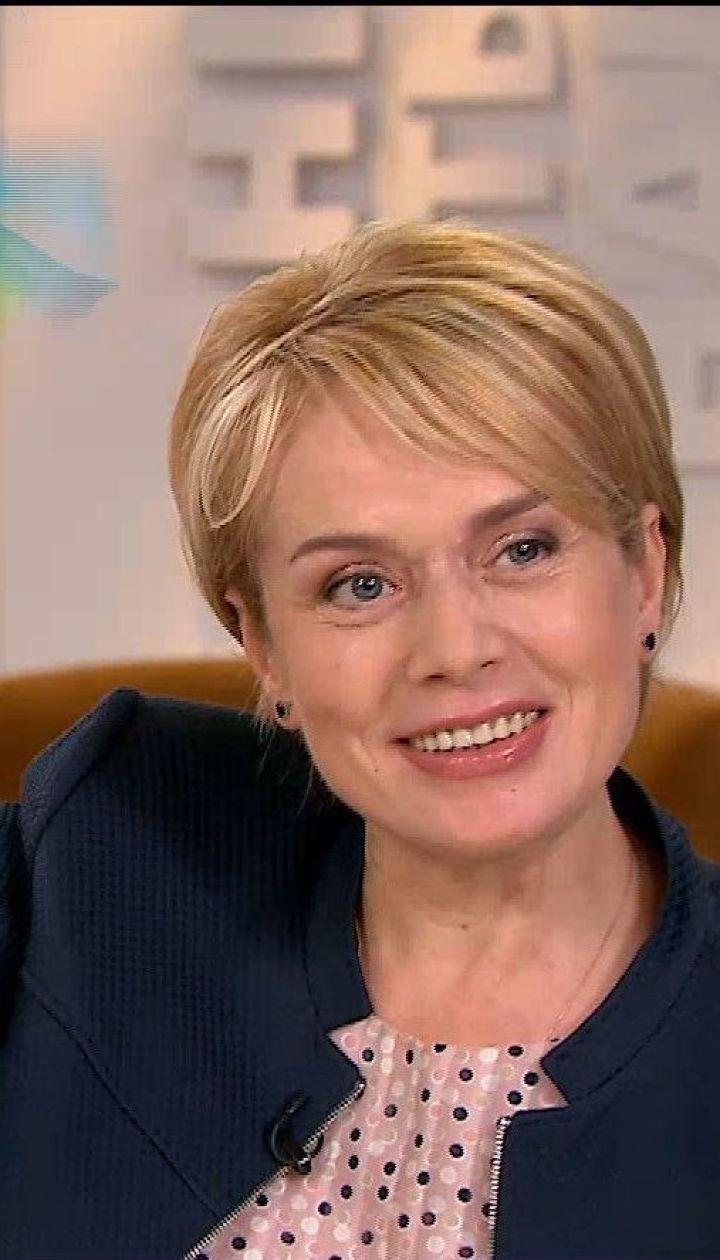 Міністр освіти і науки Лілія Гриневич розказала, чим буде особливий новий навчальний рік