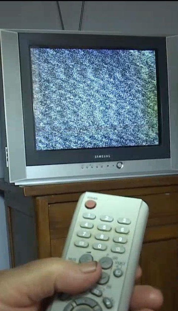 Около трети украинцев осталась без телевидения несмотря на запрет суда