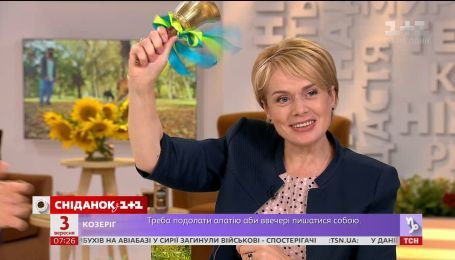 Министр образования и науки Лилия Гриневич рассказала, чем будет особенный новый учебный год