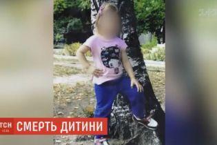 Лікарям не вдалося врятувати 4-річну дівчинку, яку з численними травмами привезли до лікарні
